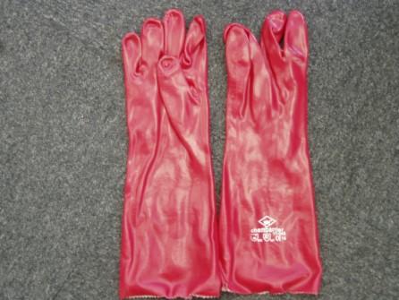 Chemical resistant long slve gloves L