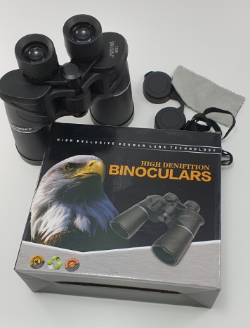 Binocular/rubber coated/ 7x50