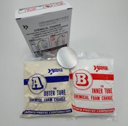 AB 10 IG foam refill